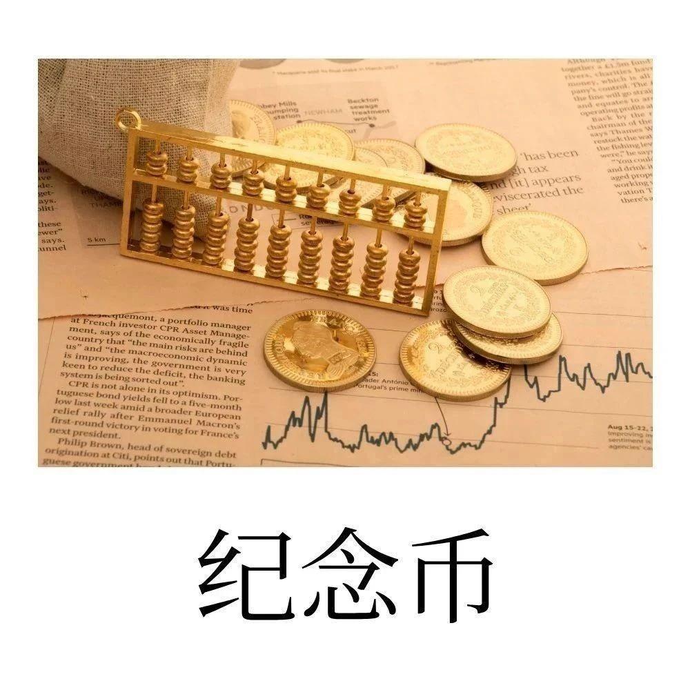 【央行公告】北京冬奥会将发行纪念币和纪念钞!