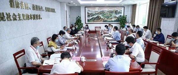 两会闭幕,这几位省级党委书记为什么还未离京?