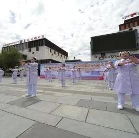 【贫困地区健康促进】青海:健康教育行万里
