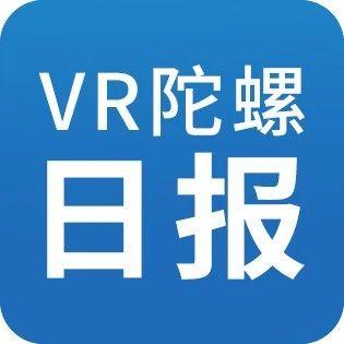 Magic Leap首席执行官Rony Abovitz离职;大朋VR两款超轻薄VR眼镜即将发布