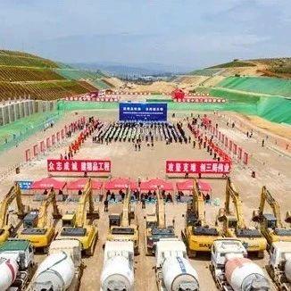 今日新闻综述丨云南首个云茶交易所立项启动云南在建项目100%开复工……