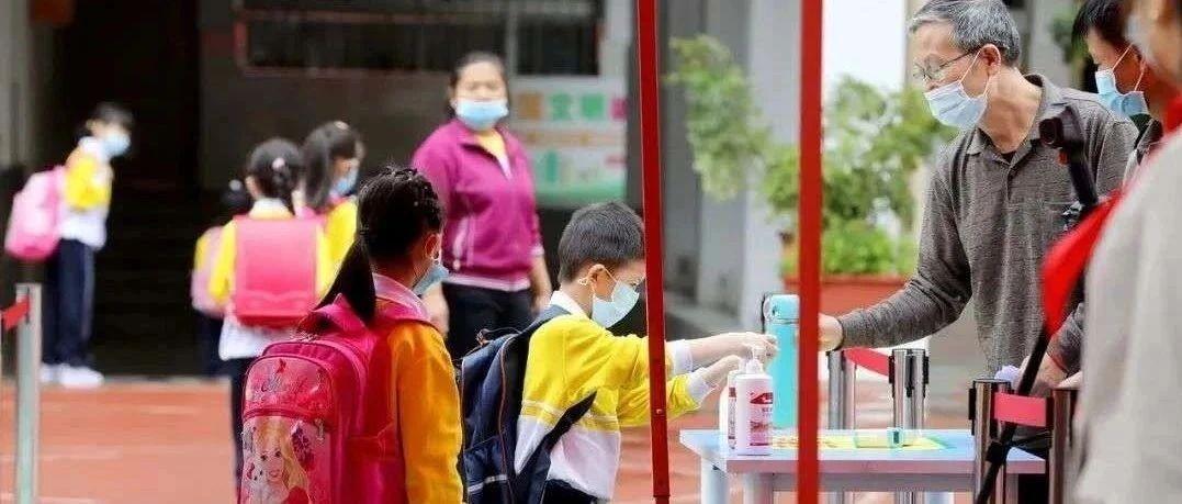 5月30日上午8:00,贵阳小学入学、小升初网上登记报名开始!