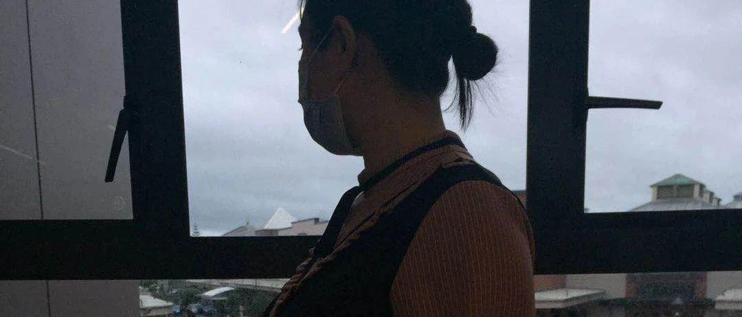 """新西兰华人曝料:""""怀孕6个月时丢掉工作,我觉得公司在歧视孕妇"""""""