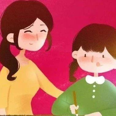 荐读   成功的家庭教育,离不开这10条常识!