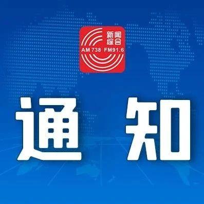 【关注】吉林省具备独立开展新型冠状病毒核酸检测资质的医疗机构名单(49家)