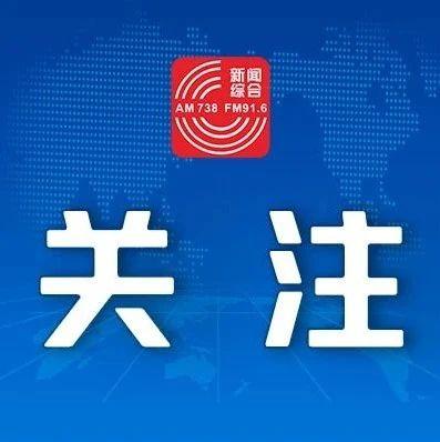 【点赞】吉林省14所高校成为全省示范!