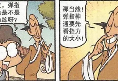 """冬瓜寺长亲身演示""""鼻屎神通功"""",终于鼻屎""""越多""""功力越深厚!"""