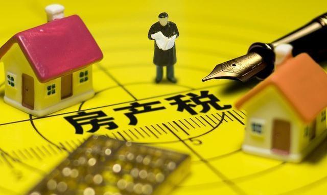 """""""房产税""""被拍案定调后,这一房产优势凸显,刚需可以关注下"""