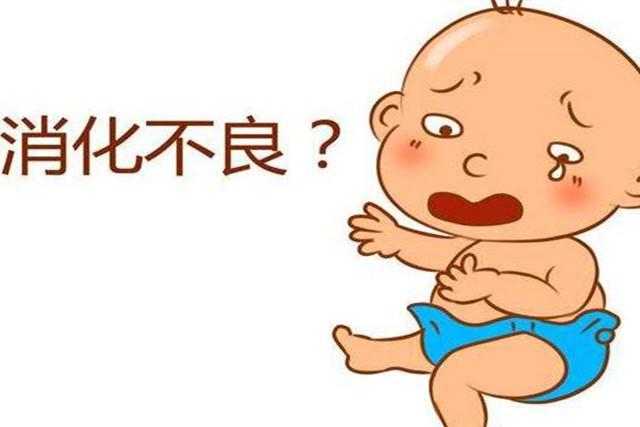 3种情况暗示宝宝消化不良了,提前学习孩子更健康,别不当回事