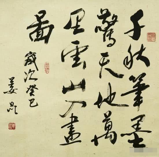 姜昆公开卖书法,被指学赵忠祥,书协大佬:存心气我书法家