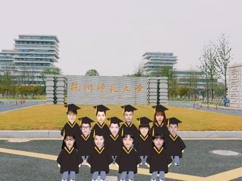 """杭州师范大学的""""云毕业照""""安排上了,你觉得咋样?"""