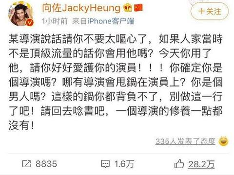 滕华涛采访被曲解,他并没有责怪鹿晗,喷子们赶紧闭嘴吧