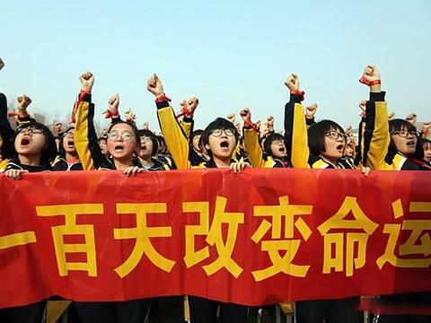 """""""超级中学""""不是背锅侠,重振""""县中教育"""",应该均衡而不是打压"""