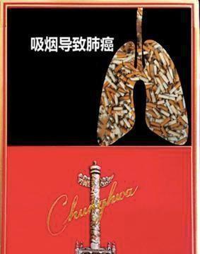 复旦控烟研究,疫情增加戒烟意愿,但仍存误区!