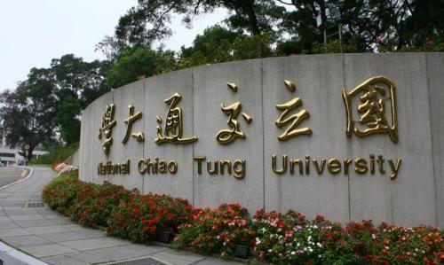 家长问:台湾有哪些大学面向大陆招生?具体要求以及费用怎样?