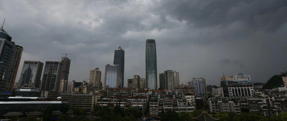 持续性强降雨来临!贵州省气象局启动暴雨气象灾害四级应急响应