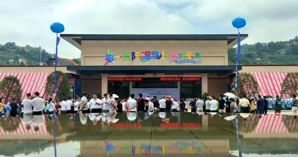 清凉刺激,酷玩一夏!中国·石阡佛顶山温泉小镇水乐园等你来