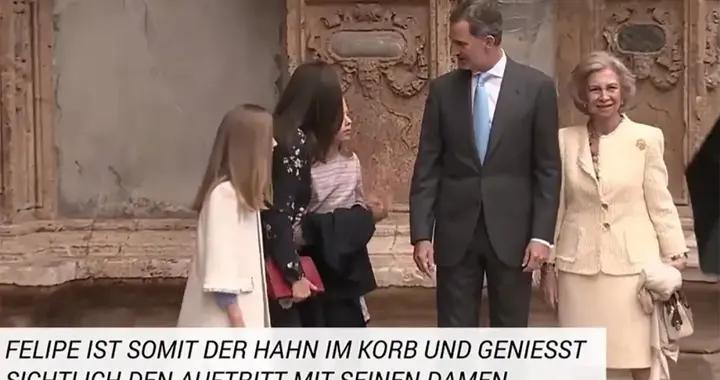 48岁西班牙王后给婆婆面子,让女儿站到王太后身边,讨老人家欢心