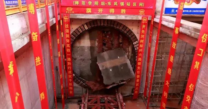 赞!贵阳地铁3号线最新消息来袭!这段隧道顺利贯通啦