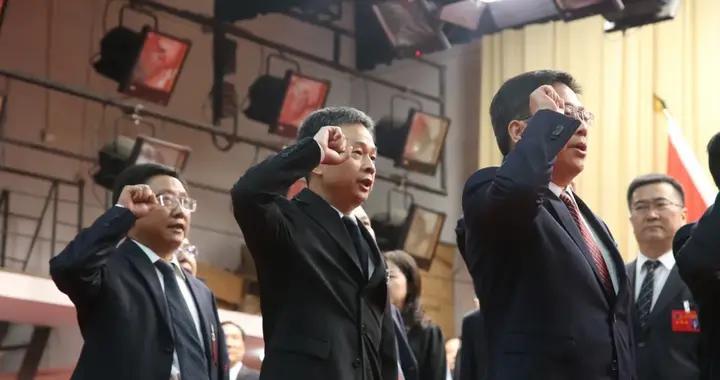 赵合理同志当选汉中市中级人民法院院长