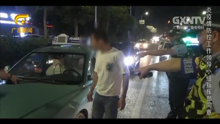 南宁:3辆套牌出租车被查,司机事后:我8000买的|新闻在线0528