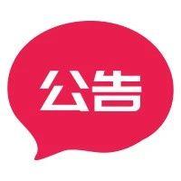 2020年甘肃省普通高校招生体育类专业统考时间调整公告