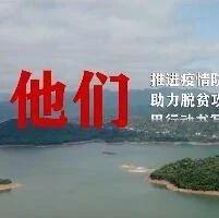 福建省抗击新冠肺炎疫情优秀文艺作品 | 《不忘初心 与爱同行》