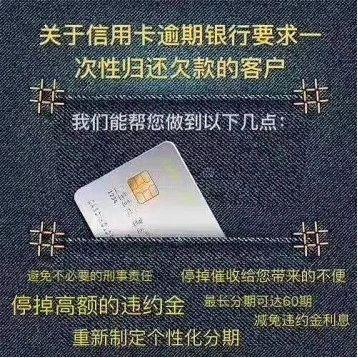 工交招广等银行开启降额风暴,信用卡遭遇最严监管!