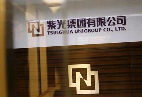 中国芯片首次领先世界,紫光展锐投资14亿元,正式发布虎贲T7520