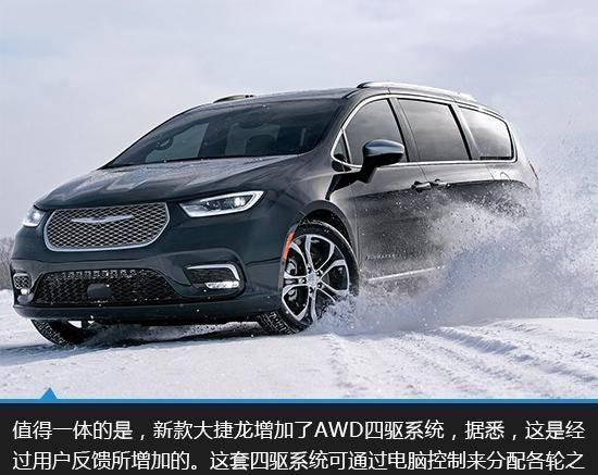 被中国忽视的克莱斯勒也有MPV,堪称美国GL8,来中国你会选择吗