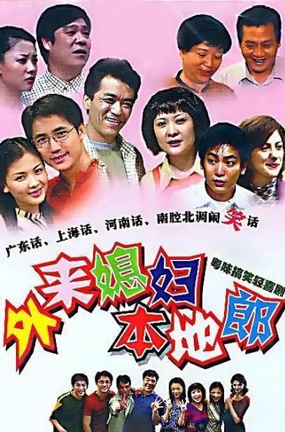国内最长寿电视剧!播出20年将突破4000集,刘涛出道清纯照曝光?