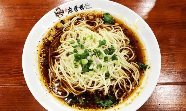 吃重庆小面,放花椒面还是花椒油?