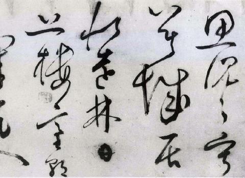 文征明《七律诗三首》草书卷,奔逸健畅,满纸风动