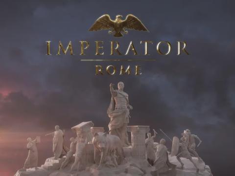 皇帝还是元首?古罗马帝国的统治者究竟该怎么称呼?
