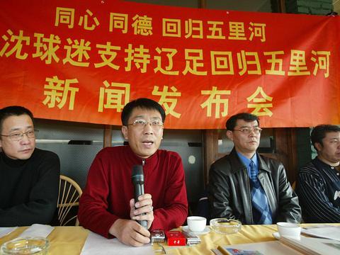 赵植萍1994年足球日记:与黄祖钢+许建平+傅玉彬拜访沈阳球迷协会