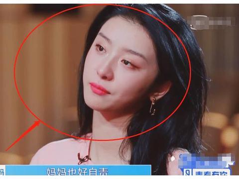 《青春有你2》家属打call,赵小棠的妈妈,跟孔雪儿也太像了吧