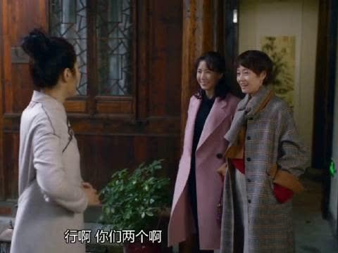 霍梅和刘云天结婚,请姚远和晓欧喝喜酒,见面会怎样