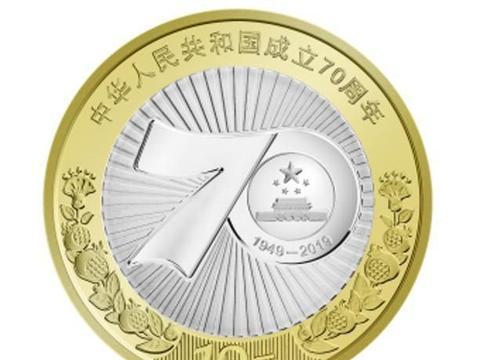 泰山币价格回涨,二轮鼠币保持十一元,纪念币市场回春