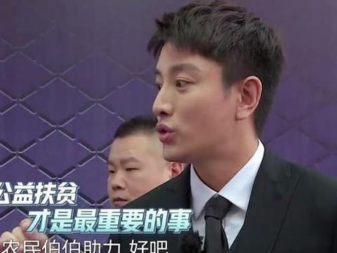 张嘉倪意外入镜《极限挑战》,全程被男人团无视,好尴尬