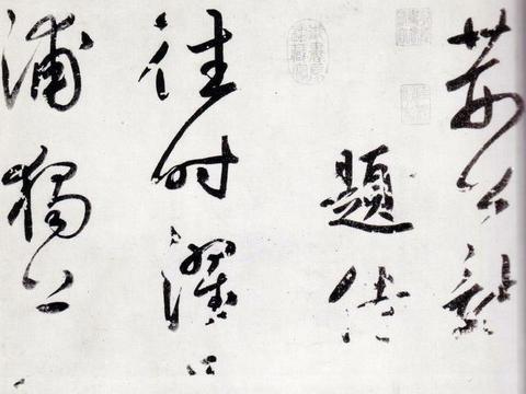 鲜于枢草书《王安石杂诗卷》,成竹在胸,轻松自在