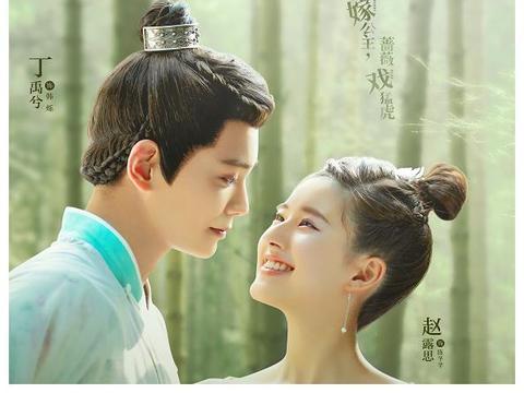 传闻中的陈芊芊最美的不是陈芊芊和陈楚楚,而是出场次数最少的她