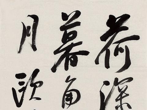 孙晓云1997年 行书欧阳修诗立轴