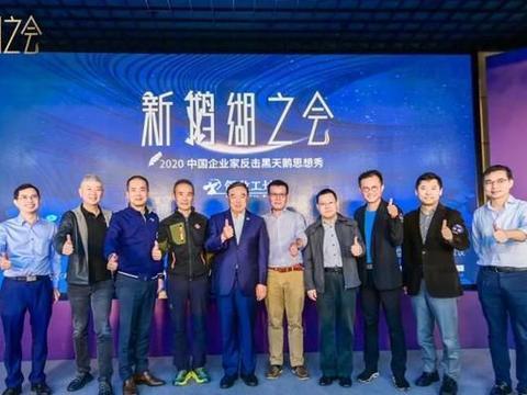 中国民营企业家不想再等了