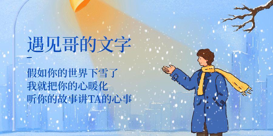 蔡康永:当你说出你爱我,就成了我的节日