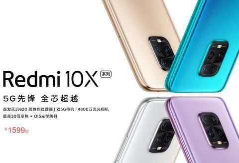 Redmi 10X正式开售,Note8沦为百元机,米粉闻声亮瞎眼