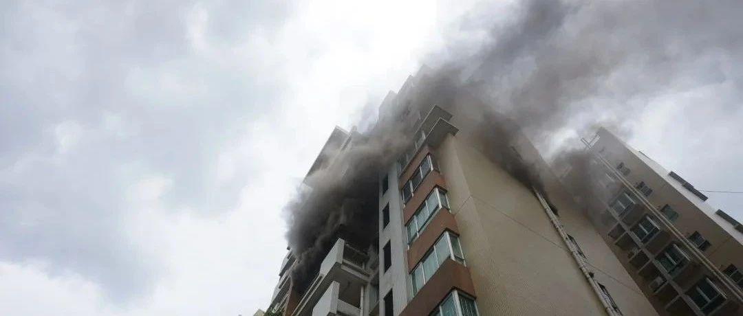 中山一天发生两起居民楼火灾!这个季节一定要警惕!