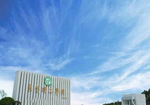 东莞市同城高校,东莞理工学院和广东科技学院