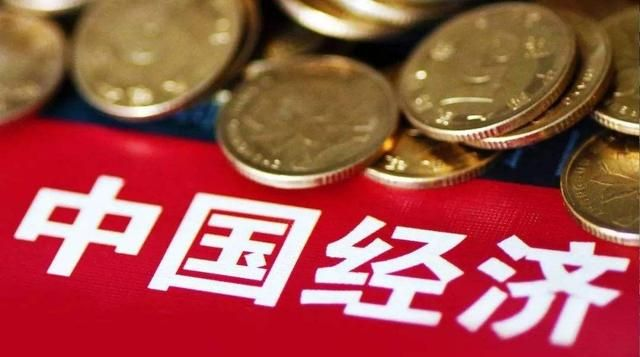 """一季度,中国大陆GDP是2.96万亿美元,加上""""港澳台""""呢?"""