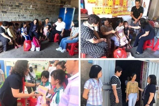 """海南省妇联主席李燕""""六一""""国际儿童节率队走访慰问孩子们"""