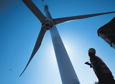 关于印发各省级行政区域2020年可再生能源电力消纳责任权重的通知